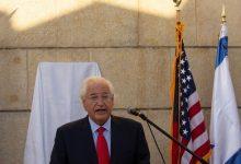 صورة سفير أمريكا في إسرائيل يحذر من قرار محتمل لبايدن حول التطبيع