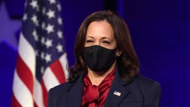 صورة كامالا هاريس، نائبة الرئيس الأمريكي