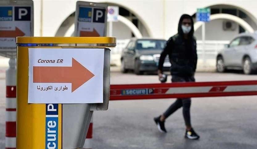 Lebanon records 2,496 new cases of Corona, Arabic newspaper in Boston-USA-Profile News