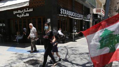 صورة لبنان يسجل أعلى حصيلة يومية بوفيات كورونا