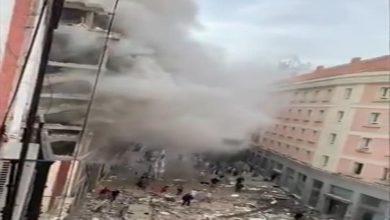 صورة انفجار عنيف يهز وسط مدريد