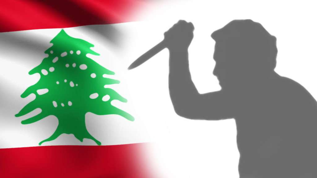 Who killed Beirut?, Profile News - بروفايل نيوز