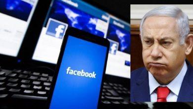 """Photo of """"Facebook"""" Punishes """"Netanyahu"""" !!"""