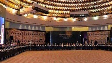"""صورة بقرار مفاجئ.. السعودية تعلق عمل """"هيئة التفاوض السورية"""""""