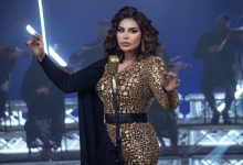 Ahlam makes a fuss after leaking her video !!, Arabic newspaper in Boston-USA-Profile News