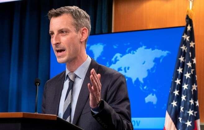 Washington objects to International Criminal's decision on Palestine, Arabic newspaper in Boston-USA-Profile News
