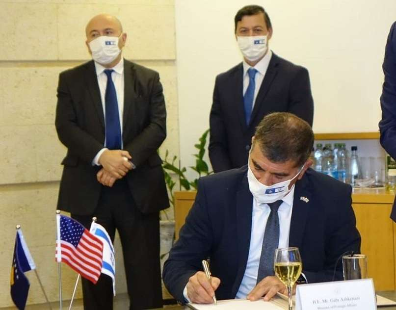 launch of diplomatic relations between Israel and Kosovo, Arabic newspaper in Boston-USA-Profile News