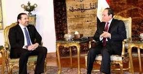 الحريري في مصر.. والسيسي يقدم له عرضاً, صحيفة عربية في بوسطن-أمريكا-بروفايل نيوز