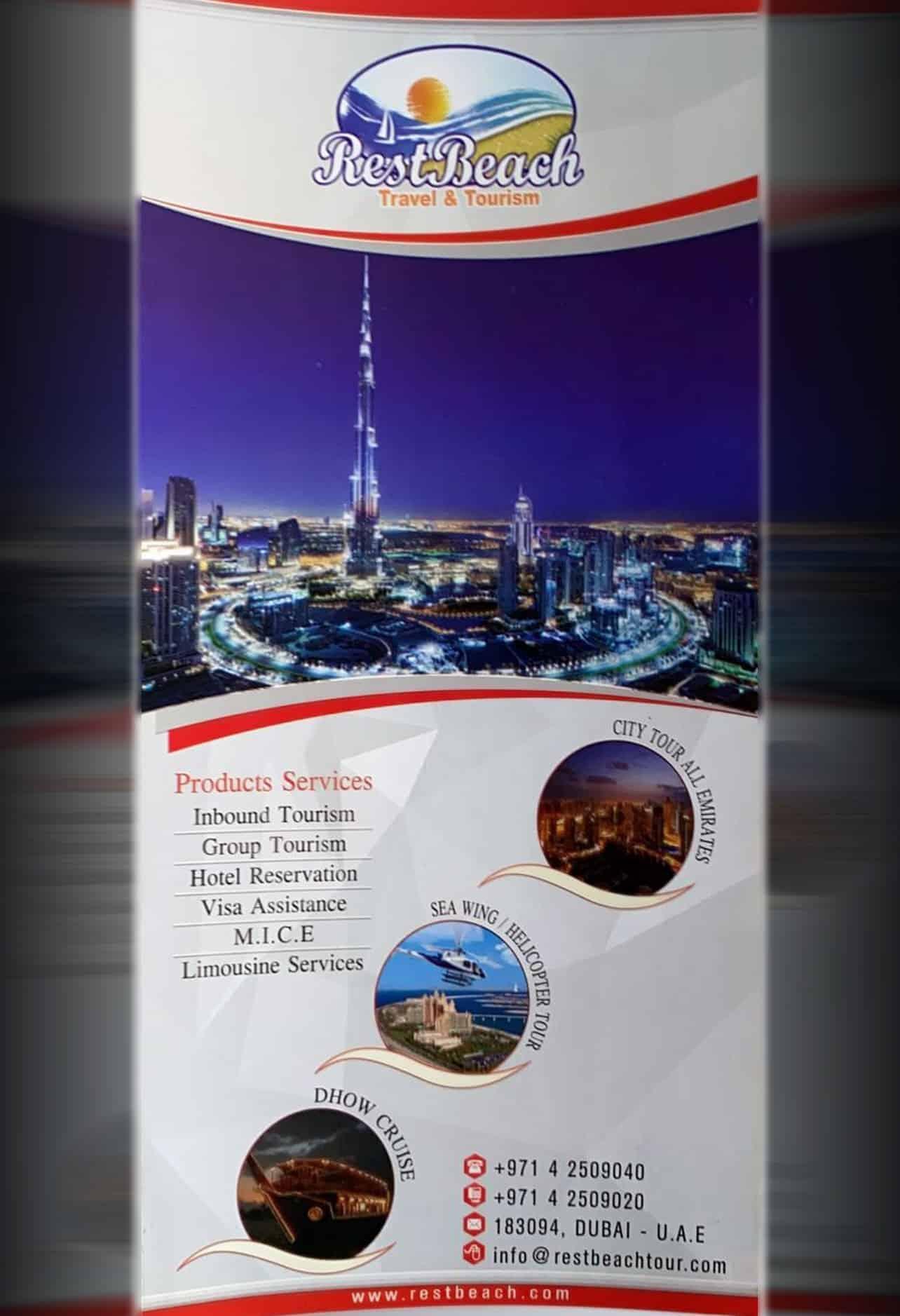 Rest Beach Travel & Tourism, Arabic newspaper in Boston-USA-Profile News