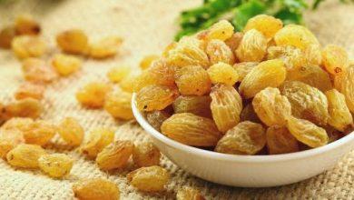 Learn about amazing benefits of raisin juice, Arabic newspaper in Boston-USA-Profile News