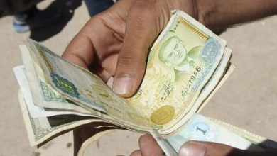 On the status of the Syrian pound and the dollar, Arabic newspaper in Boston-USA-Profile News