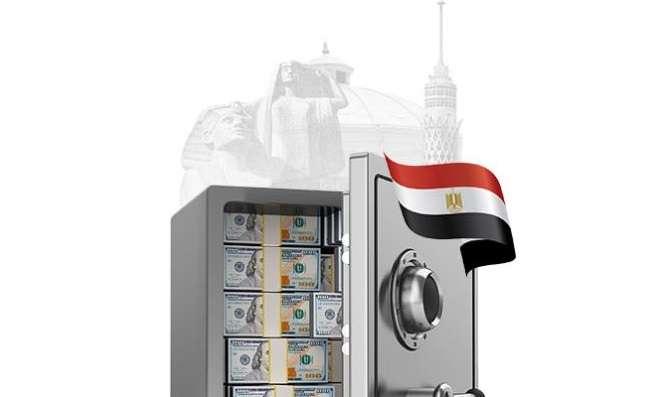 مصر تُعلن البيع!!, صحيفة عربية في بوسطن-أمريكا-بروفايل نيوز