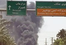 A big fire at an Iranian nuclear plant … details ?!, Arabic newspaper in Boston-USA-Profile News