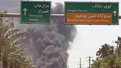 حريق كبير عند محطة نووية إيرانية.. والتفاصيل؟!, صحيفة عربية في بوسطن-أمريكا-بروفايل نيوز
