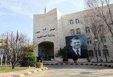 مفاوضات روسية وأردنية , صحيفة عربية في بوسطن-أمريكا-بروفايل نيوز