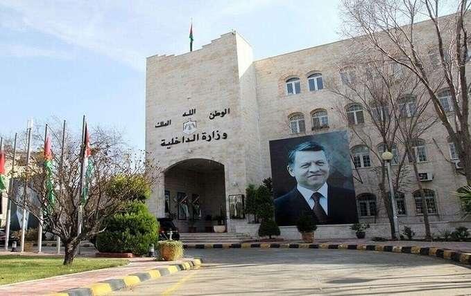 Russian and Jordanian negotiations, Arabic newspaper in Boston-USA-Profile News