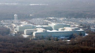 Storming headquarters of CIA, Arabic newspaper in Boston-USA-Profile News