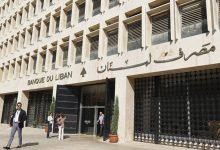 لبنان قريب من حل إحدى أزماته, صحيفة عربية في بوسطن-أمريكا-بروفايل نيوز