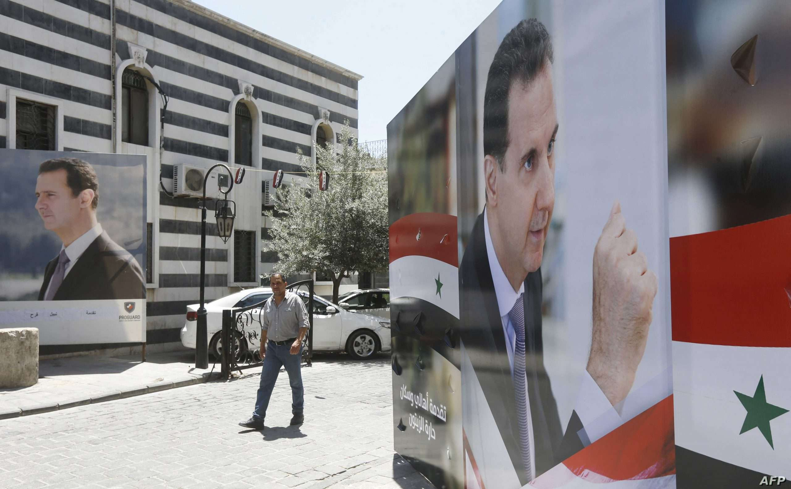 بيان أمريكي أوروبي حول الانتخابات الرئاسية السورية, صحيفة عربية في بوسطن-أمريكا-بروفايل نيوز