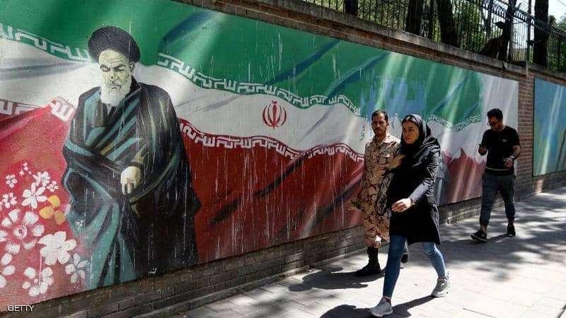 الوكالة الدولية للطاقة الذرية تهاجم إيران, صحيفة عربية في بوسطن-أمريكا-بروفايل نيوز
