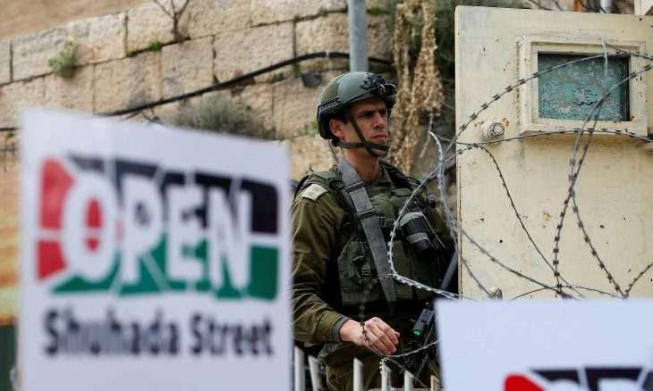 طعن جندي إسرائيلي قرب غزة, صحيفة عربية في بوسطن-أمريكا-بروفايل نيوز