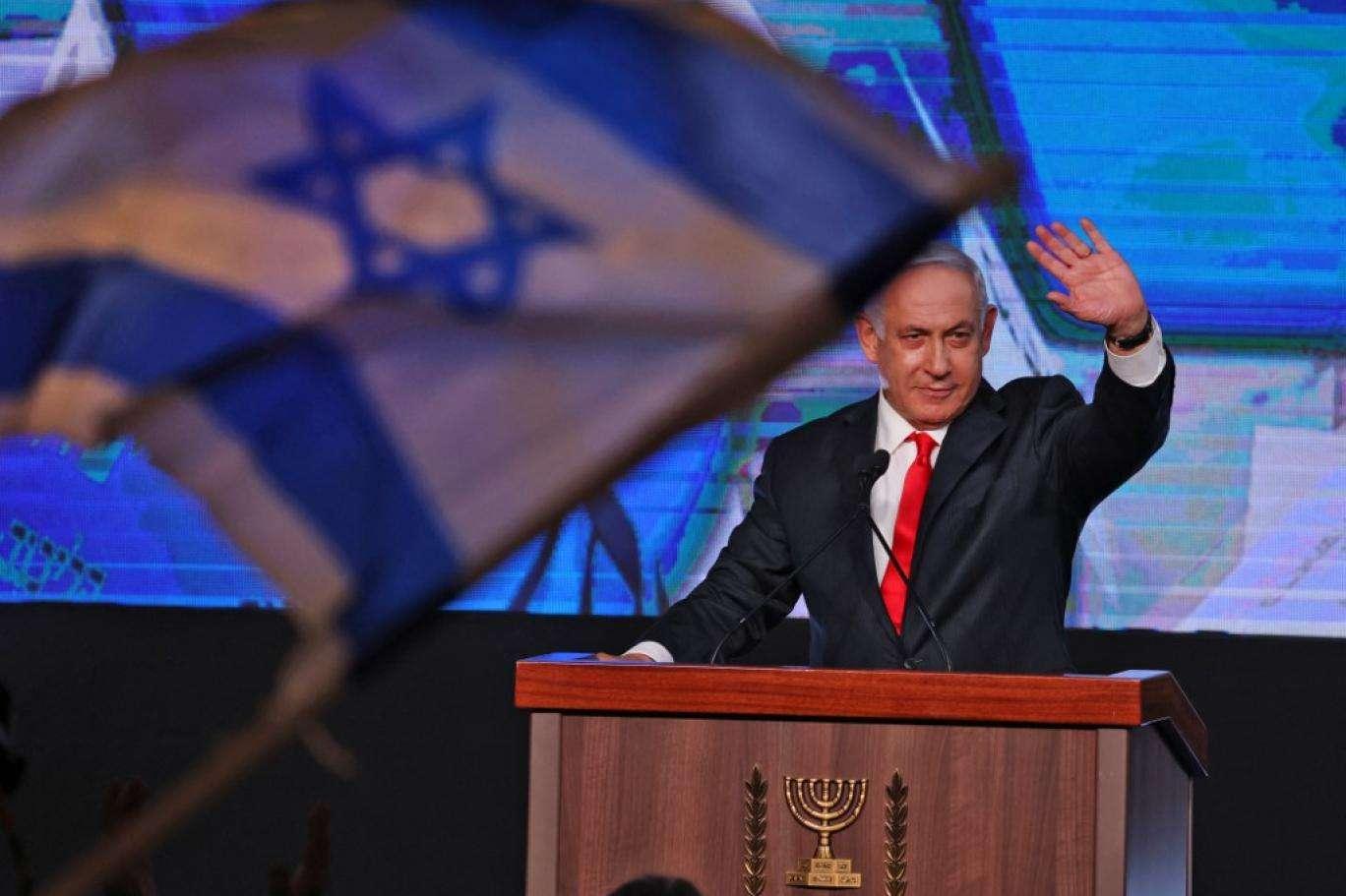 Is Netanyahu bid farewell to the rule of Israel?, Arabic newspaper in Boston-USA-Profile News