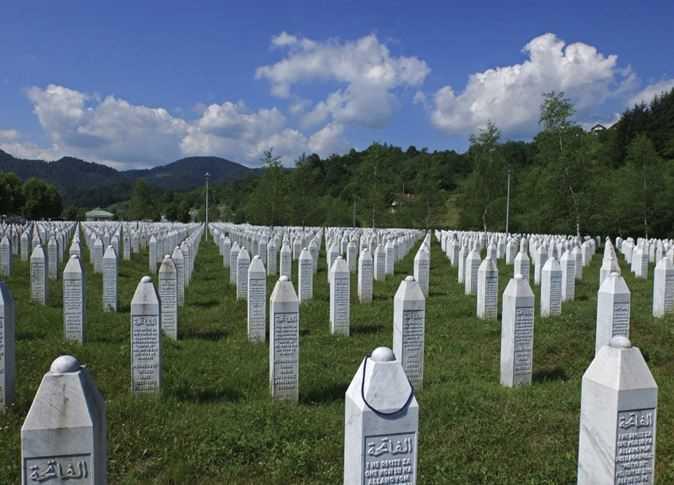 A mass grave was discovered in Bosnia, Arabic newspaper in Boston-USA-Profile News