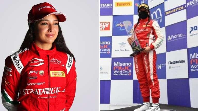 An Emirati woman makes history and ascends the Italian podiums, Arabic newspaper in Boston-USA-Profile News