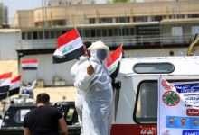 Iraq receives a new shipment of Corona vaccine, Arabic newspaper in Boston-USA-Profile News