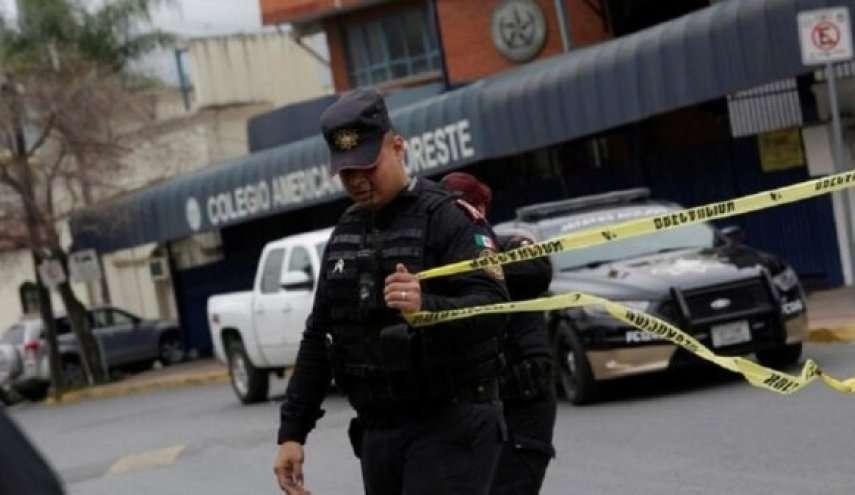 3 people killed in Miami shooting, Arabic newspaper in Boston-USA-Profile News