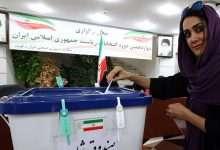 """إيران تمدد الانتخابات الرئاسية إلى """"وقت مفتوح"""", صحيفة عربية في بوسطن-أمريكا-بروفايل نيوز"""