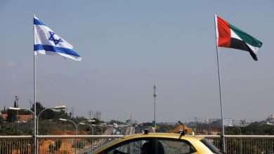 A looming Emirati-Israeli crisis, Arabic newspaper in Boston-USA-Profile News