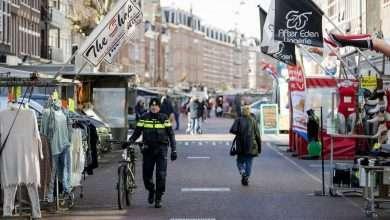 هولندا ترفع قيود كورونا, صحيفة عربية في بوسطن-أمريكا-بروفايل نيوز
