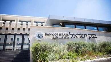 إسرائيل تعزز رصيدها من العملات الأجنبية, صحيفة عربية في بوسطن-أمريكا-بروفايل نيوز