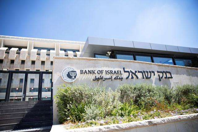 Israel boosts its foreign currency balance, Arabic newspaper in Boston-USA-Profile News