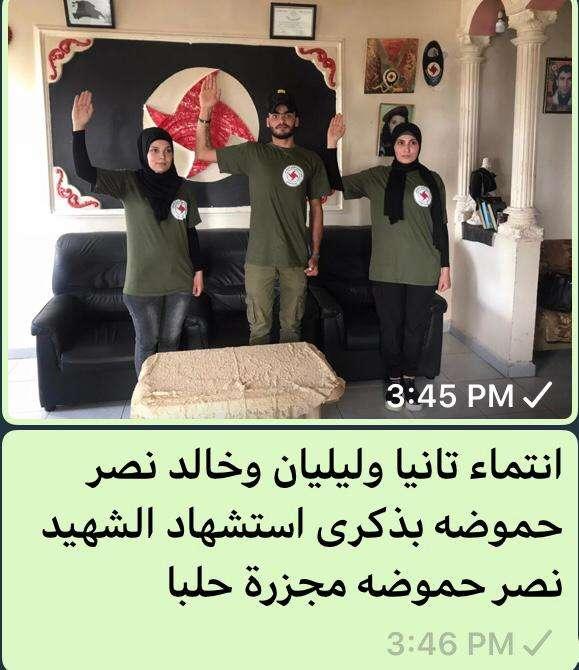 حلبا حاضرة في الذاكرة.. وفي درج القضاء المقفل!, صحيفة عربية -بروفايل نيوز